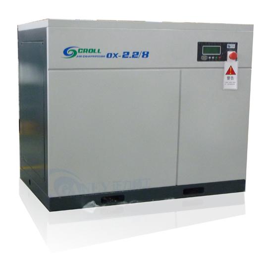 涡旋机OXC2.2